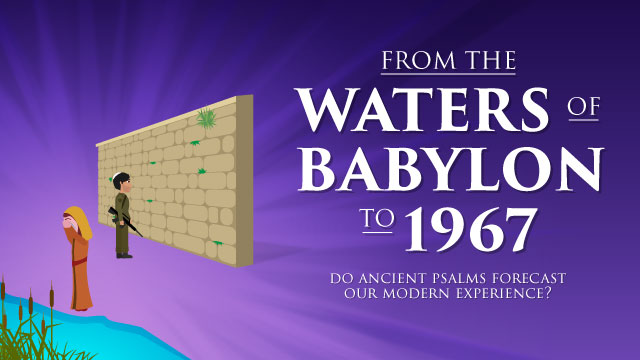 From the Waters of Babylon to 1967