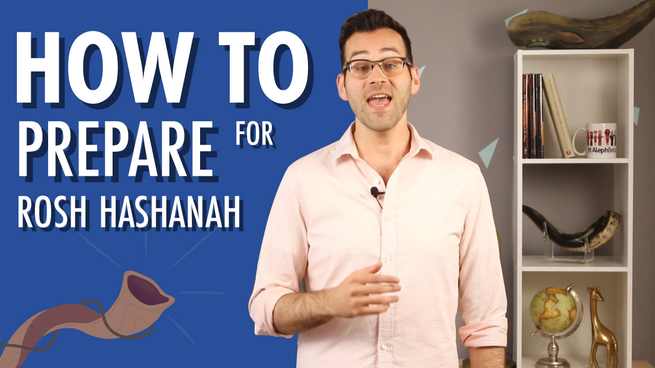 Should You Feel Guilty on Rosh Hashanah?